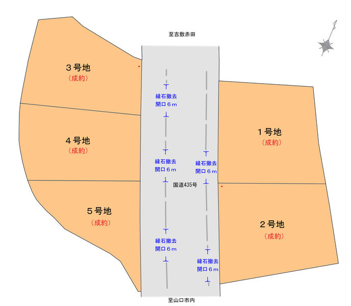 物件番号:20777 吉敷佐畑2丁目分譲地